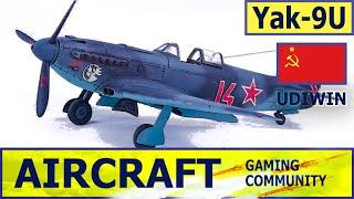 Як-9У (улучшенный) с новым более мощным (1500 л.с.) и высотным двигателем ВК-107А и трехлопастным винтом ВИШ-107ЛО диаметром 3,1 м являлся модификацией истребителя Як-9У ВК-105ПФ2. Он также имел смешанную конструкцию: каркасы фюзеляжа и