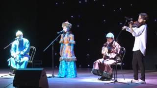 Ай-кыс Кыргыс - Конгурей