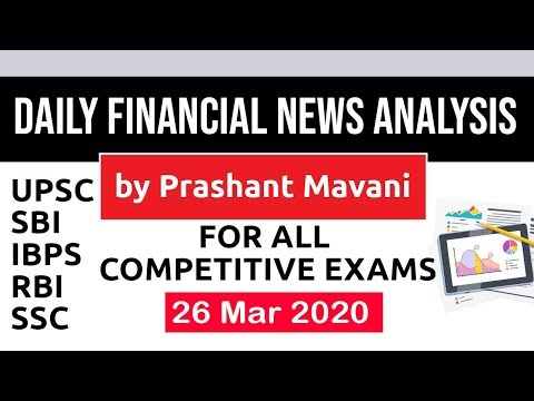 Daily Financial News Analysis in Hindi - 26 March 2020 - Financial Current Affairs for All Exams