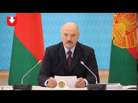Лукашенко жестко отчитал вице-премьера Жарко онлайн видео