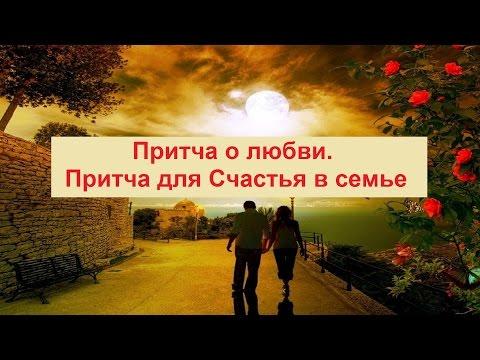Счастья и любви желаем