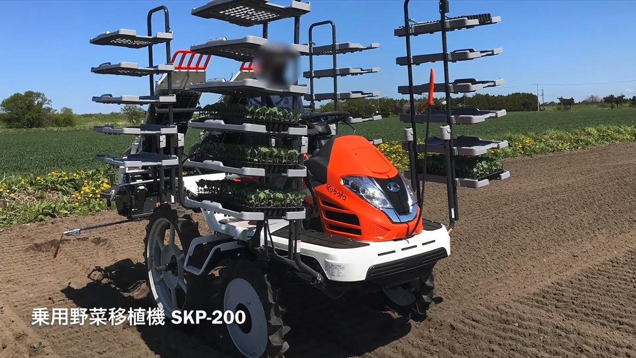 乗用野菜移植機SKP-200