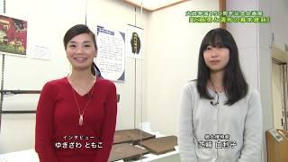 大政奉還150周年記念企画展「近藤勇と調布の幕末維新」