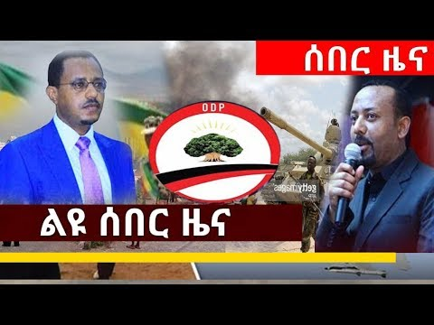 Download Esat Dc Daily News March 26 2018 Video 3GP Mp4 FLV