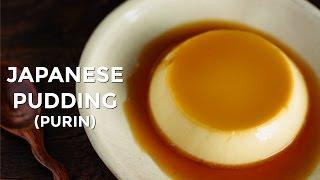 "How To Make Japanese Pudding ""Purin (Recipe) プリンの作り方(レシピ)"