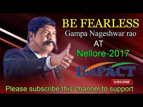 Be Fearless | Gampa Nageswararao  | TELUGU IMPACT Nellore 2017