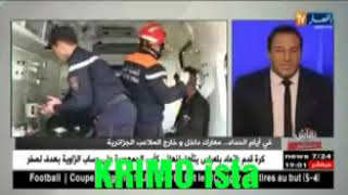 حكيم بلقيروس يقصف بالثقيل ( ينعل ابو الكرة في الجزائر )