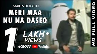 Amrinder Gill Meri Maa Nu Na Daseo Mpeg4 YouTube