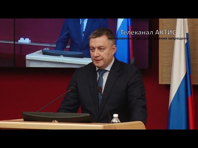 Областному парламенту представили ВРИО губернатора