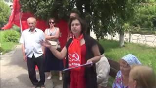 Повышение пенсионного возраста  Ивановская обл.  г. Пучеж.