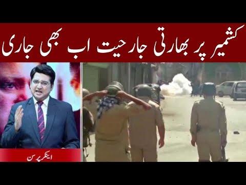 Top Story @ 7 | 4 August 2018 | Kohenoor News Pakistan