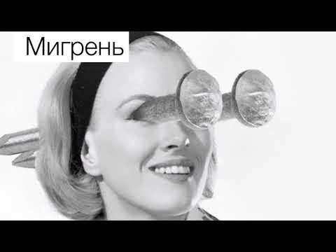 Зарядки для глаз для восстановления близорукости