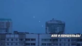 Активность НЛО в России! НЛО 2017