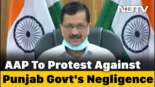 Arvind Kejriwal Calls For CBI Probe Into Punjab Toxic Liquor Deaths - Download this Video in MP3, M4A, WEBM, MP4, 3GP