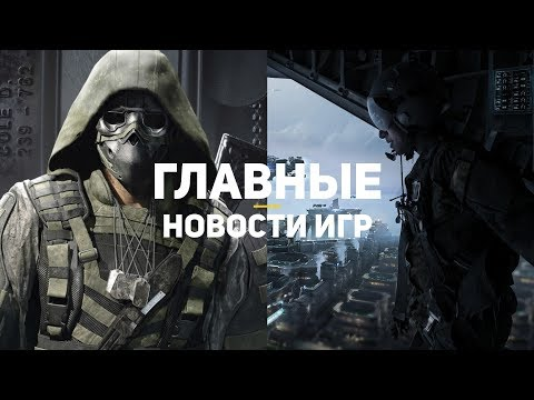 Главные новости игр   GS TIMES [GAMES] 15.05.2019   Ghost Recon: Breakpoint, Star Citizen, RAGE 2 видео