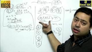 IMPORTANT: Maths ALGEBRA QUESTIONS - SSC CGL Preparation Tutorials (Excel SSC Coaching Classes)