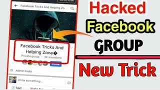 How to become admin of any facebook group || Facebook group hacked ||kisi or ke group me admin bane
