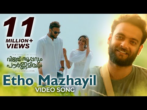 Etho Mazhayil Song - Vijay Superum Pournamiyum