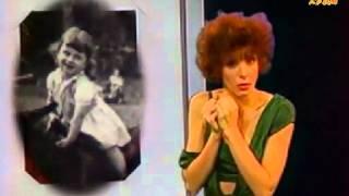 Mylène Farmer  Plus grandir - LPDM