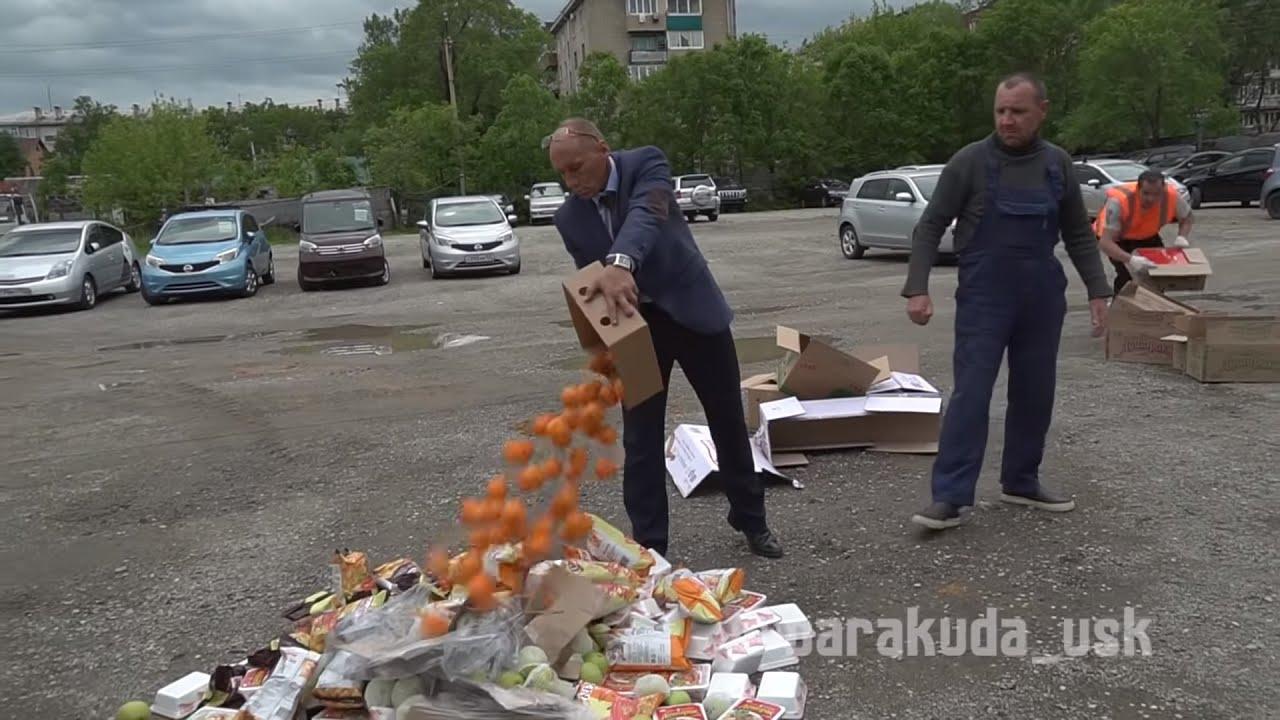 Виталий Наливкин уничтожает санкционирую продукцию