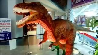 Динозавр в Мега Гринне