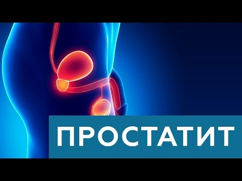 Пластырь от простатита prostatic navel plasters цена