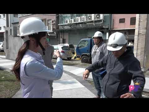 20200302朴子市公所「八德路 生活綠廊工程督導」- 朴子市...