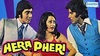 Hera Pheri (1976) – Superhit Comedy Movie – Amitabh Bachchan – Vinod Khanna – Saira Banu