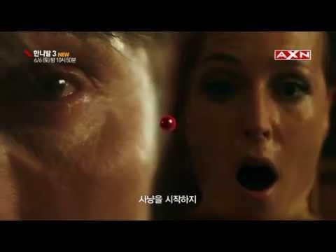 Hannibal Season 3 (AXN Promo 2)