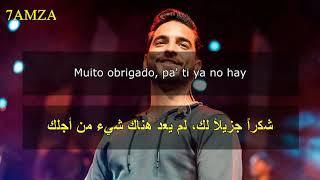 Maluma   Corazón ❤ Ft. Nego Do Borel مترجمة عربي
