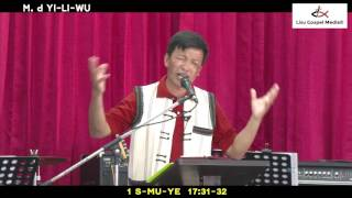 Lisu Gospel Media© ¦¦ WU-S TAE NI, NUH., SU ¦¦ M. PHA YI-LI-WU ¦¦ 2016-07-31