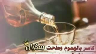 الفنان الريفي حسين فاخر حفله تخبل الي ميسمع حسين فاخر عمره خساره