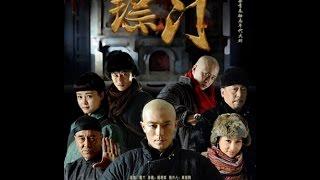 Meet(相见 : Xiāng jiàn) - Liú Mù(劉牧) [Ost.The Great Protector : 电视剧《镖门》插曲]