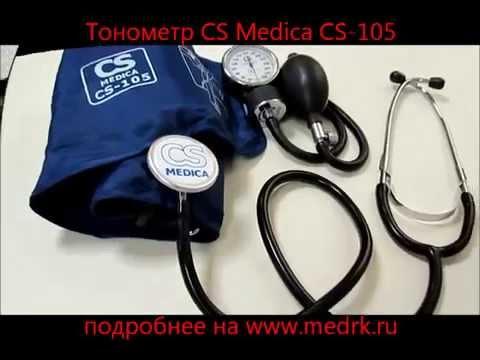 Hypertonie Behandlungszentrum