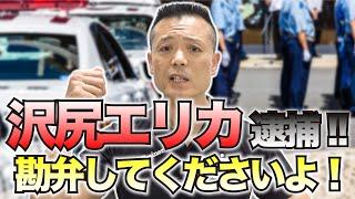 【無念】新・情報7daysニュースキャスター初出演!のはずが...!?