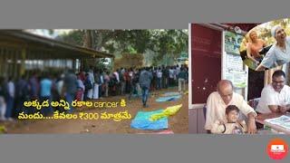 Queue to Narayana Murthy house
