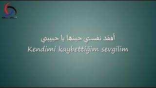 أغنية تركية رومانسية - إيجي سيشكين - ليكن مترجمة للعربية Ece Seçkin - Olsun