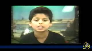 تحميل اغاني الشيخ ياسر الحبيب وهو طفل يرتل القرآن في عاشوراء MP3