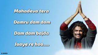 Damru Wala (Lyrics) - Hansraj Raghuwanshi | Suresh Verma | iSur