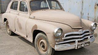 Дед продаёт   ГАЗ-М20 Победа  1955 года . РЕТРО -авто Всего 1 млн рублей за тачку!!!!????