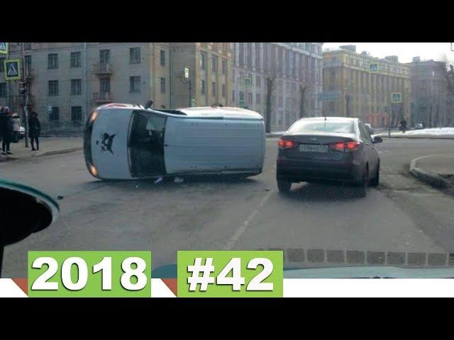 Новые записи с видеорегистратора ДТП и Аварий #42 (31.03.2018)