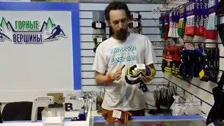 Видео: Выбор горнолыжной маски