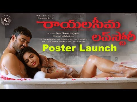 rayalaseema-love-story-movie-1st-look-launch-event