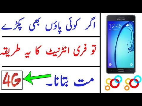Zong Unlimited Free Internet Code 100% Working 2018