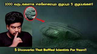 ஆயிரம் வருஷமாக எல்லோரையும் குழப்பும் 5 விஷயங்கள் | Confusing Discoveries | RishiPedia | Rishi