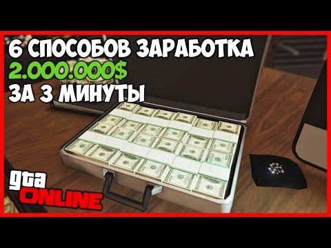 Как заработать деньги я студент