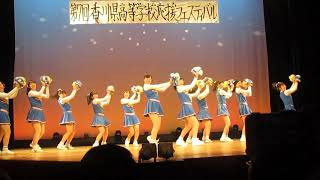 高商ダンス