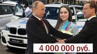 Российские Олимпийцы 2018 продают свои награды