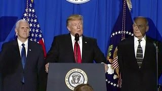 President Donald Trump Remarks at the Department of Homeland Security. Jan. 25. 2017.