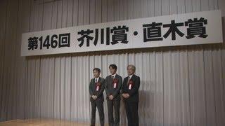 謝辞を一言、会場は笑いに芥川賞贈呈式で田中さん